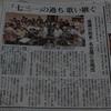 "<span itemprop=""headline"">「731」の過ち歌い継ぐ</span>"
