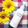 *°♡ MEDIBABY 薬用モイストホワイトニングクリーム モニター