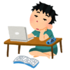三日坊主を阻止‼ ブログ更新を継続する為のモチベーション維持法