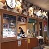 【コラボカフェ】アイドルマスターSideM@東京都・Hattendo Cafeラクーア店