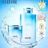 アクセーヌの化粧水 モイストバランスローションの成分。肌に刺激が…