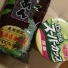 抹茶アイス+大量アンコ
