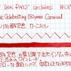 #0173 DIAMINE 150years Carnival
