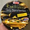 エースコック  近畿大学水産研究所×つるとんたん監修 スーパーカップ 1.5 倍 近大マグロ使用 魚だしカレーうどん 食べてみました