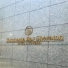 【SPG】横浜ベイシェラトンホテル&タワーズ宿泊記〜クラブプレミアツインへ繁忙期でも無料アップグレード