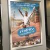 (映画)パッドマン 5億人の女性を救った男@ミッドランドシネマ2~10冊の自己啓発本よりもこの映画を観るべき!