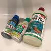 盆栽の消毒、3月はマシン油乳剤とサンヨール
