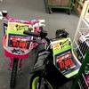 2018トイザらスのブラックフライデーに行ってきた!自転車やレゴがあった!戦利品公開
