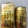 台湾 阿里山 金萱茶
