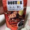 イーグル製菓:クッキークリーム/ドトールコーヒー香クッキービーンズチョコ