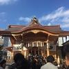 妊娠5ヶ月目に東京水天宮へ戌の日参りに行ってきた