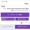 【ポケモン】仲間大会×2(Uグラカップ&ななすけ杯)