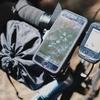 自転車に乗るときに使っている地図アプリの話 (maps.me)
