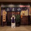 『たまこまーけっと』先行上映会へ参加&京都聖地巡礼の旅(2)2013年1月5日