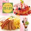 【オススメ5店】八戸(青森)にあるカラオケボックスが人気のお店