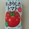 すっきりしたトマト