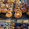 兵庫県の端っこ、播州赤穂にある、めちゃくちゃ旨くてリーズナブルでとんでもない人気の創作パン屋、赤穂パンが凄い!