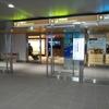 伊丹空港(大阪国際空港)が改装リニューアルオープンしたので調査してきました。超綺麗。