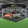 【東京モーターショー】一番ワクワクしたのが東京オートサロンおよび日本スーパーカー協会のブースだった件