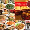 【オススメ5店】品川・目黒・田町・浜松町・五反田(東京)にある広東料理が人気のお店