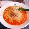 札幌でブーム!中毒性アリのシビレ系担々麺「175℃DENO担担麺」を食べる