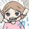 歯磨きや仕上げ磨きを嫌がる子供へ、我が家の解決方法をご紹介します