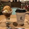 SANWA COFFEE WORKS にコーヒー豆を買いに行った話【ぱへ Advent Calendar 2018 / 23日目】