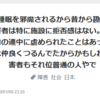 id:houjiTの育児へのスタンスは「ガキは睡眠を邪魔されるから昔から勘弁願う」