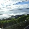 身近な場所に素晴らしい景色がある【秦野盆地の雲海】