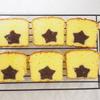 簡単かわいい!子供が喜ぶ星のしっとりパウンドケーキの作り方