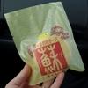 【うましもの】そのアイスは古代のお味【奈良-葛城市・ラッテたかまつのアイス】