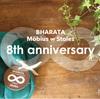 BHARATAのMöbius ∞ Stoles今年で8年目を迎えました☆