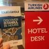 太っ腹なトルコ航空のイスタンブール無料ツアーからのマントゥ3連チャンへ(その1)