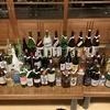 サントリー美術館『河鍋暁斎』、清住庭園のお酒の会、門前仲町『タップロボーン』