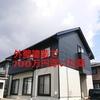 30代 中古住宅購入!! 外壁塗装+屋根塗装の無料見積りしたら○○万円も安くなりました