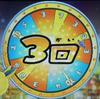 【妖怪ウォッチ3】今日のガシャ・今日も5つ星、1つ星コイン回してみます(^_^)