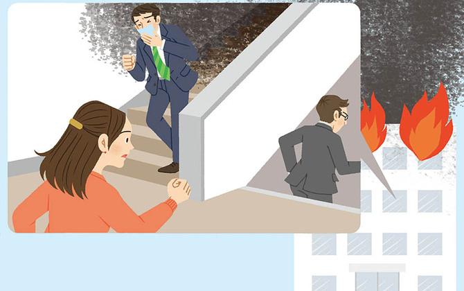 高層ビルで火災が発生…。あなたが取るべき行動は? -防災行動ガイド
