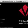 【Cubase9】ボカキュー「VOCALOID Editor for Cubase」を使ってみる