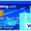 Booking.comのクレジットカードが発行開始【宿泊料金100円につき5%還元】