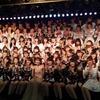 4/19小嶋陽菜卒業公演@AKB48劇場