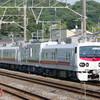 8月26日撮影 東海道線 大磯~二宮間 E491系+マヤ50-5001 East i-Eを撮る