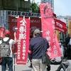 日本共産党の大昔の反共主義批判を振り返る
