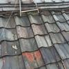 新潟市中央区で雨漏り調査〜雨漏り修理の新潟外装