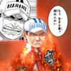 ジャンプチ赤犬襲来!団結バトル「サカズキ」を倒せ!!39日目