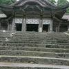 大神山神社で家庭円満♡