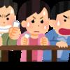 1馬力子ども2人サラリーマン家庭の9月の家計簿振り返り!