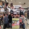 11/21(金)the toteが柏の葉店に来店!