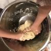 まるで白米を炊くようにピザを作る。。。ドライイーストがある生活