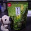 ダイソーセレクトの濃い抹茶ようかん…羊羹というより…