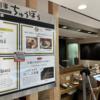 カレー番長への道 ~望郷編~ 第274回「Kalpasi(東京カレーカルチャー出店)」